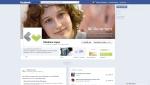 Klinikum Lippe bei Facebook